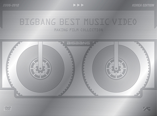 [DVD]Big Bang-Best Music Video MakingFilm Collection 2006~2012(Korea Edition) (2DVD)