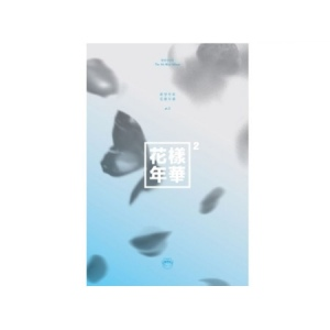 BTS - Mini Album Vol.4 - The most beautiful moment in life pt.2 - Blue ver.