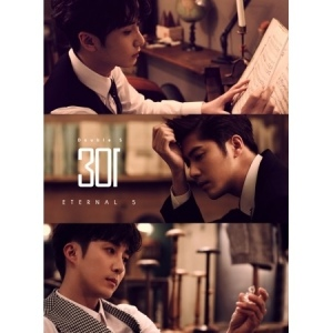 SS301 Mini Album - ETERNAL 5