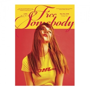 F(X) : LUNA MINI ALBUM VOL.1- FREE SOMEBODY