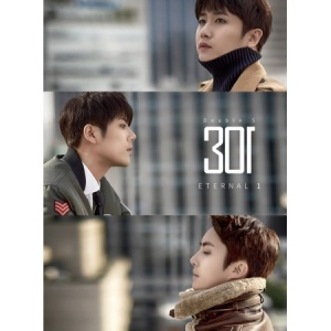 SS301 Mini Album - ETERNAL 1+Poster in Tubo