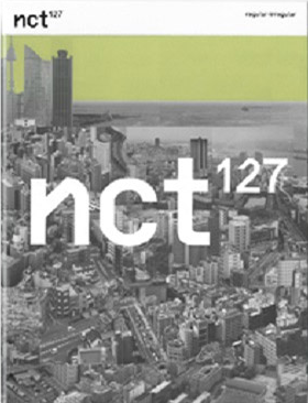 NCT 127 First Album Vol 1 - NCT 127Regular-Irregular (Regular ver.)