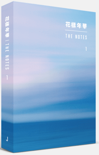 BTS Official Goods - 花樣年華 THE NOTES 1 (Japanese)