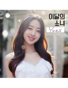 [Re-release] LOONA (이달의 소녀) - YVES ver.A CD