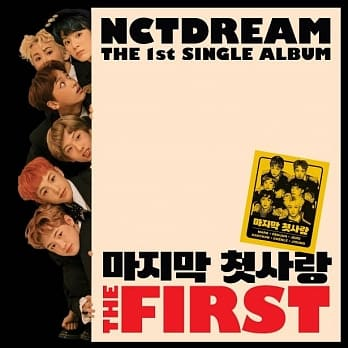 NCT Dream - Single Album Vol.1 The First(Taiwan ver.)